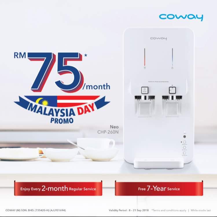 Neo RM 75 Last Call